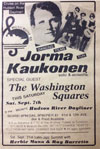 1985-09-07 Newspaper ad